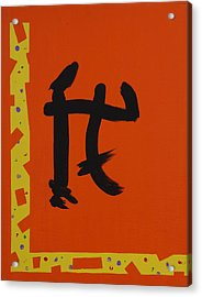 Tiananmen One Acrylic Print
