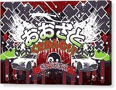 Tokyo Graffiti City Acrylic Print by Devin Green