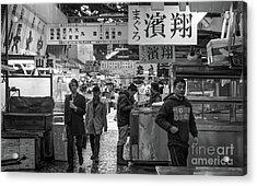 Tsukiji Shijo, Tokyo Fish Market, Japan 2 Acrylic Print