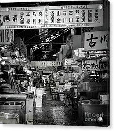 Tsukiji Shijo, Tokyo Fish Market, Japan Acrylic Print