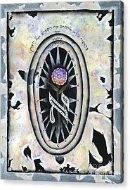 Tzintum Acrylic Print
