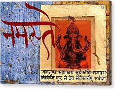 Vakratunda Mahakaya Shlok Mantra Bhagavaan Ganesh Ko Acrylic Print