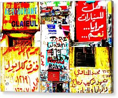 Walls Of Beirut Acrylic Print by Funkpix Photo Hunter