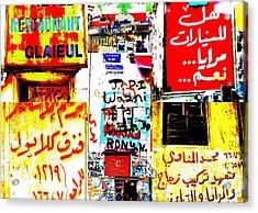 Walls Of Beirut Acrylic Print