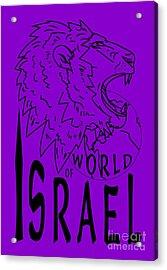 World Of Israel Acrylic Print