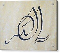 Ya Allah Acrylic Print