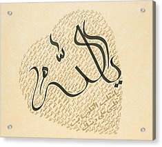 Ya Allah In Heart Black On Gold Acrylic Print