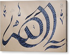 Ya Allah With 99 Names Of God Acrylic Print