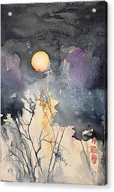 Yin Time Acrylic Print