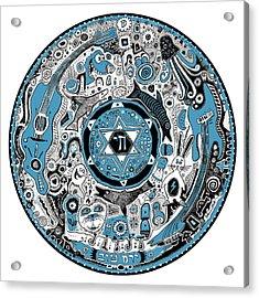 Big Disk Acrylic Print