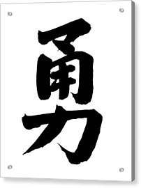 Bravery In Chinese Acrylic Print by Blackred