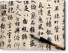 Chinese Antique Calligraphic Text On Acrylic Print