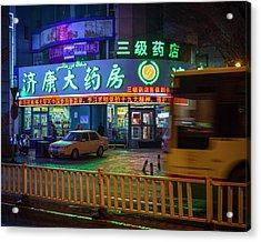 Corner Store Urumqi Xinjiang China Acrylic Print