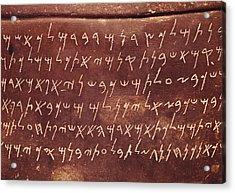 Detail Of The Inscription From The Sarcophagus Of Eshmunazar Acrylic Print