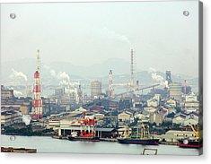 Hikoshima Island Acrylic Print