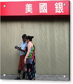 Lost In Chinatown Acrylic Print