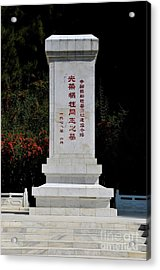 Remembrance Monument With Chinese Writing At China Cemetery Gilgit Pakistan Acrylic Print