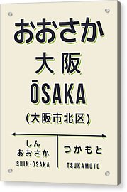 Retro Vintage Japan Train Station Sign - Osaka Cream Acrylic Print