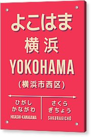 Retro Vintage Japan Train Station Sign - Yokohama Red Acrylic Print