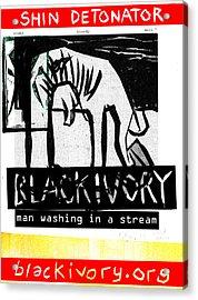 Shin Detonator Novel Dada Page 235f1 Acrylic Print