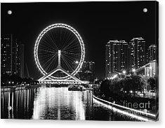 Tianjin Eye Acrylic Print