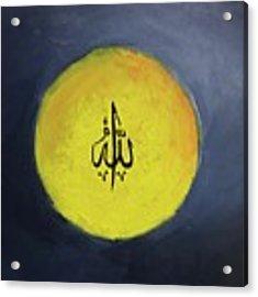 Allah-3 Acrylic Print by Nizar MacNojia