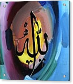 Allah Acrylic Print by Nizar MacNojia