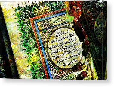 Muslims Of The World Paintings Canvas Prints