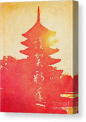 Chinese Characters Canvas Prints