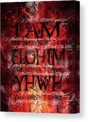 Hebrew Names Of God Art | Fine Art America