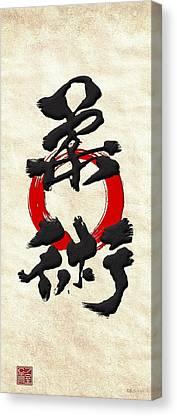 Jujitsu Canvas Prints