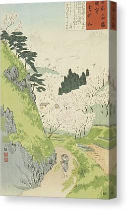 Designs Similar to Mount Yoshino, Cherry Blossoms
