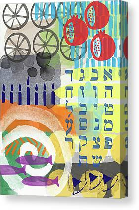 Alef Bet Canvas Prints