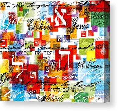 Hebrew Digital Art Canvas Prints