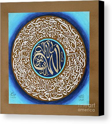 Ayat Paintings Limited Time Promotions