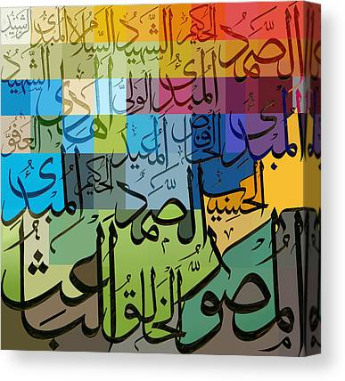 Islamabad Paintings Canvas Prints