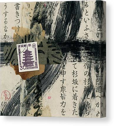 Horyuji Canvas Prints