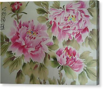 Pink  Peony 014 Canvas Print by Dongling Sun