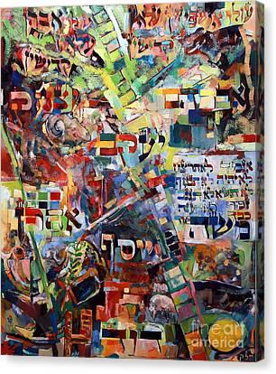 The Seven Holy Ushpizin Canvas Print by David Baruch Wolk