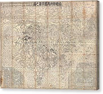 1710 First Japanese Buddhist Map Of The World Showing Europe America And Africa Canvas Print by Paul Fearn