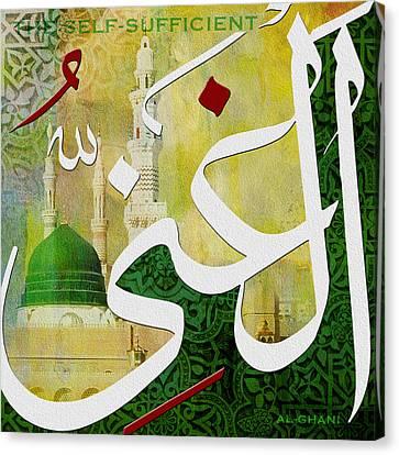 Al Ghani Canvas Print by Corporate Art Task Force