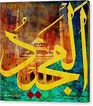 Al Majeed Canvas Print by Corporate Art Task Force