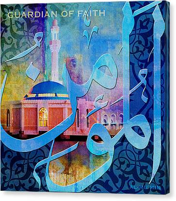 Islam Canvas Print - Al Mumin  by Corporate Art Task Force