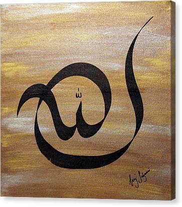 Allah God Canvas Print by Areej Sabzwari