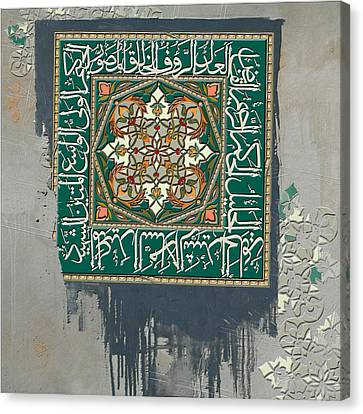 Arabesque 24 Canvas Print by Shah Nawaz