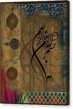Worship God Canvas Print - Bismillah by Sayyidah Seema Zaidee