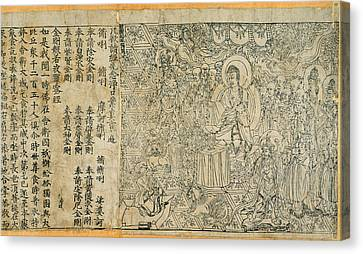 Diamond Sutra Scroll Canvas Print by British Library