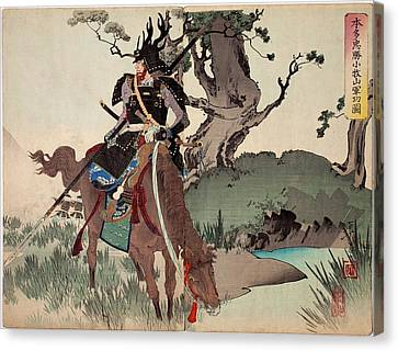 Honda Tadakatsu At Komaki Canvas Print