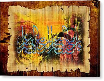 Islamic Calligraphy 028 Canvas Print