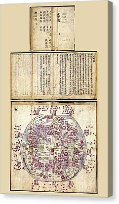 Korean World Map Canvas Print by Library Of Congress, Geography And Map Division